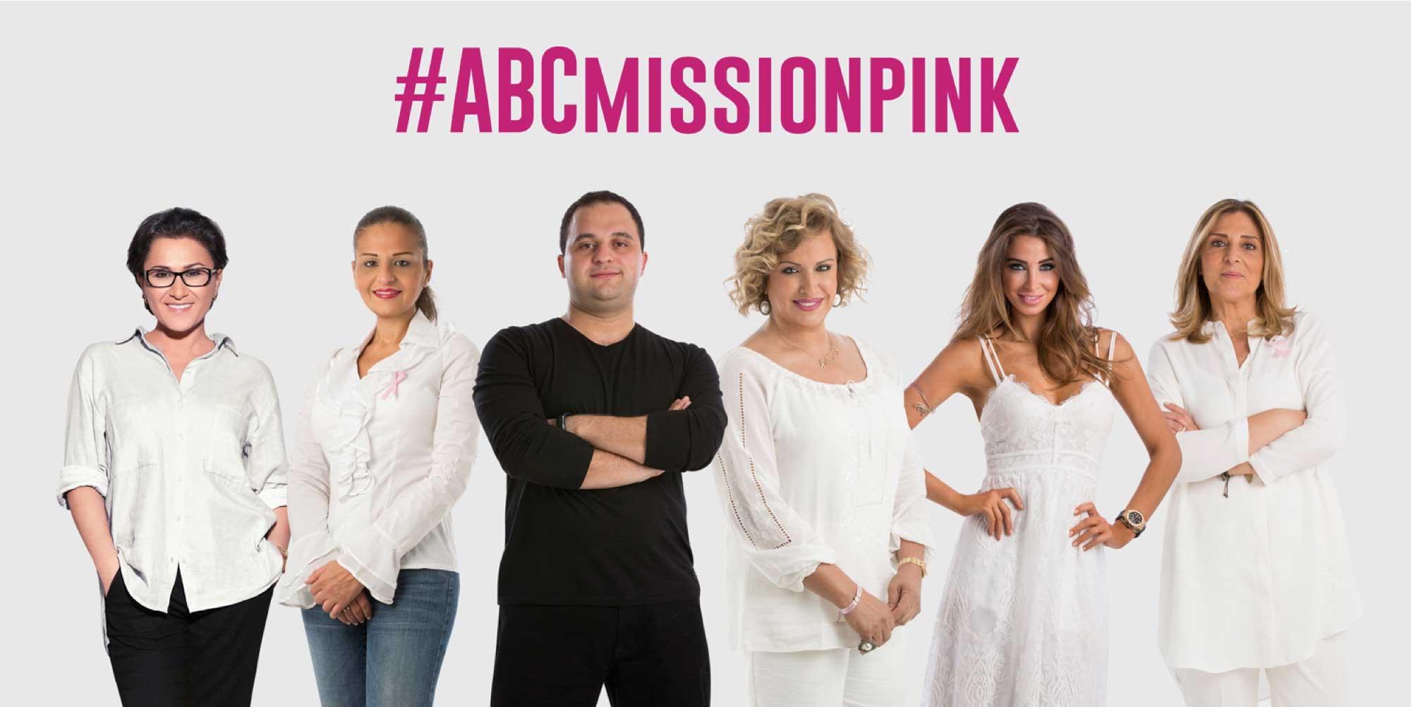BOBOLINK | ABC