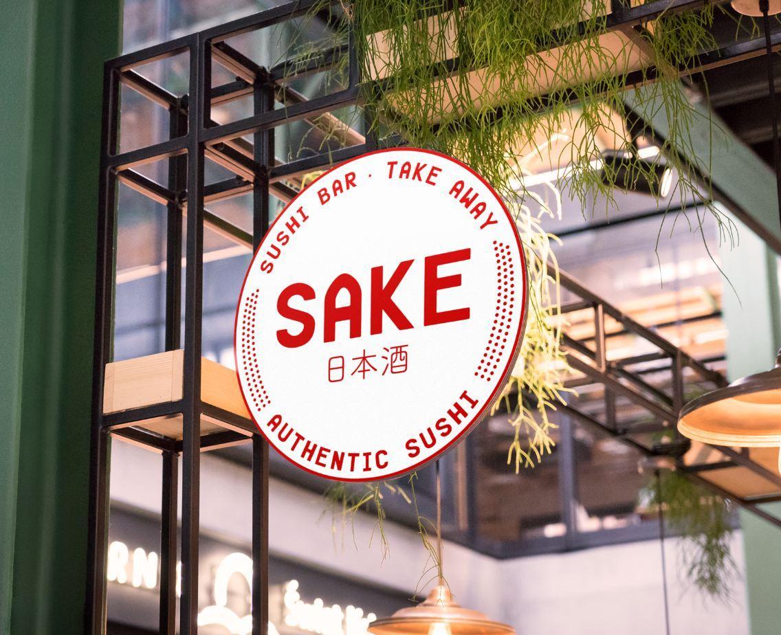 SAKE - News